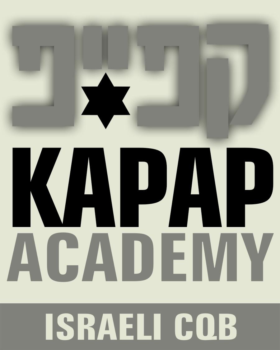 the development of israeli kapapcqb kapap academy